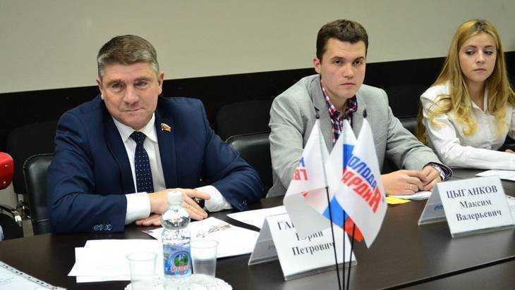 Брянское отделение «Молодой Гвардии Единой России» обновили