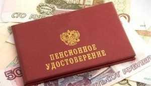 Брянские пенсионеры получат по пять тысяч после 13 января