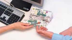 Брянскую кассу взаимопомощи наказали за незаконную выдачу кредитов