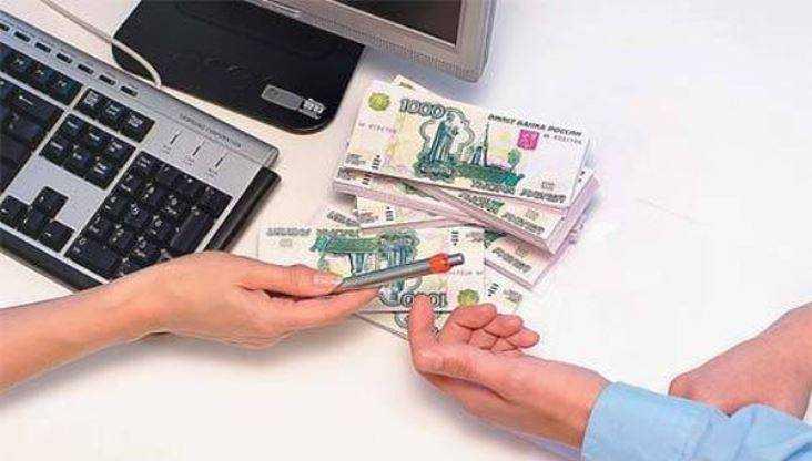 кредит наличными калуга онлайн