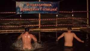 Крещенской ночью окунувшихся в купели брянцев испытает 16-градусный мороз