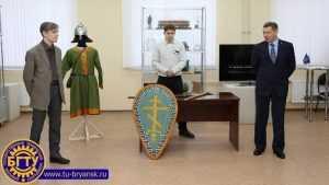 Брянский клуб «Кветунь» пополнил музей БГТУ новыми экспонатами