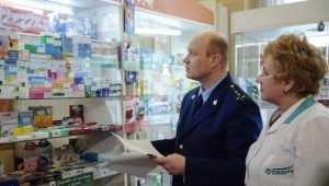 Брянцам предложили пожаловаться на аптеки