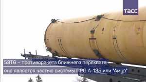 Военные показали противоракетный щит Брянска