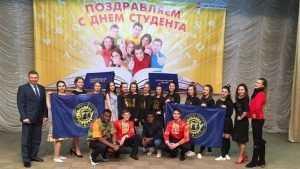 Берия отпраздновал в Брянской области День студента