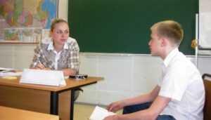 Брянских старшеклассников заставят сдавать устную речь