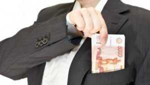 Экс-директору брянского «Жилкомсервиса» велели вернуть 5 миллионов