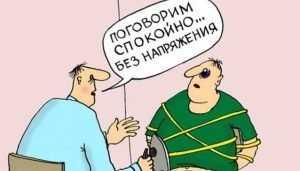 Арестованы грабители, напавшие на жителя Брянска в его квартире