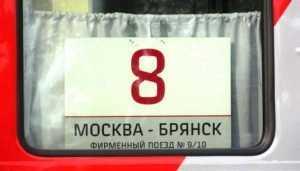 Житель Якутска не успел на брянский поезд из-за исчезновения кассирши