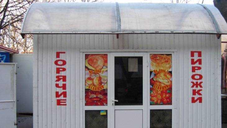 В Брянске снесут незаконный ларёк, торговавший кофе и пирожками
