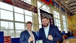 Завершился чемпионат Брянской области по смешанному боевому единоборству