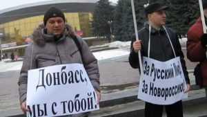 Брянцы попросили Путина признать ДНР и ЛНР