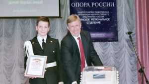 Брянская «Опора России» открыла отделение в Дятькове