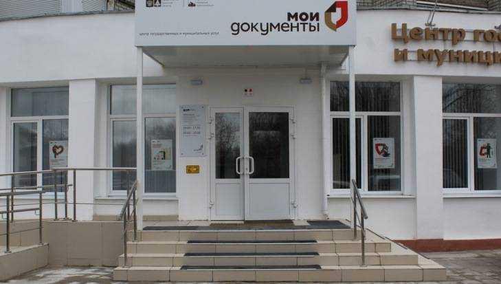 Брянский центр госуслуг наказали за нерасторопность сотрудников