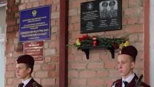 В Клинцах открыли памятную доску с именами погибших в Сочи музыкантов