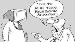 Брянские чиновники будут отчитываться о пользовании соцсетями