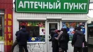В Брянске началась аптечная паника