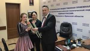 В брянской общественной приемной «Единой России» поздравили женщин