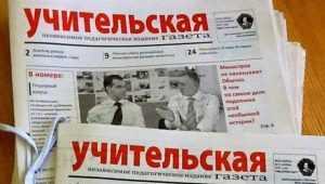 Чиновникам велели отменить принудительную подписку на брянскую газету