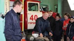 Школьники побывали в гостях у брянских пожарных