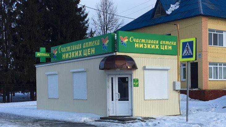 В Карачеве 13 марта откроется «Счастливая аптека»