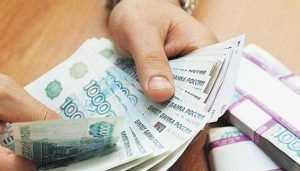 Брянского директора оштрафовали на 200 тысяч за сокрытие 6 миллионов