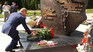 В Брянске выдадут пособие семье погибшего моряка подлодки «Курск»