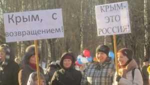 Брянский депутат предложил «крымскую амнистию» для заключённых