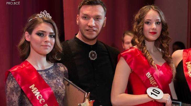 Анна Прусакова победила в конкурсе красоты брянского университета
