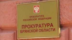 Брянских чиновников заставили навести порядок на 17 кладбищах