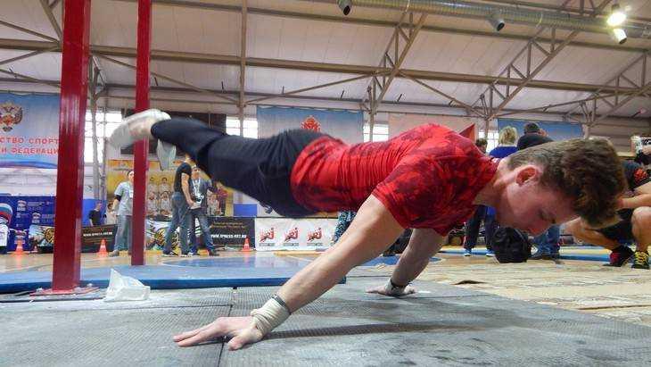 Брянские гимнасты выступили на фестивале экстрима в Туле