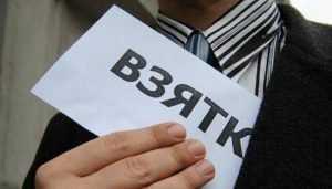 Торговца местами на брянском кладбище задержали за взятку в 25 тысяч