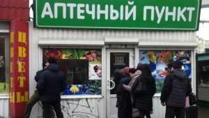 Аптечная паника в Брянске превратилась в неразбериху