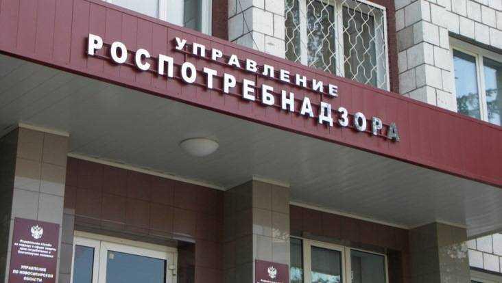 Взяточниц из брянского Роспотребнадзора оштрафовали на 2 миллиона