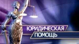 Брянская «Опора России» открыла бюро по защите прав предпринимателей