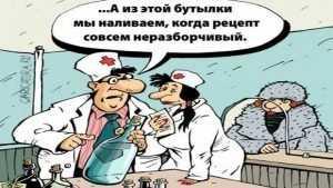 Брянская газета рассказала об аптечных трудностях