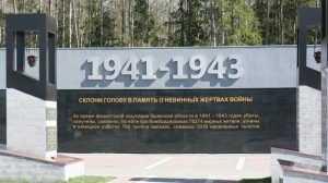 Брянский историк Дмитрий Суржик: Нюрнберг не подлежит пересмотру