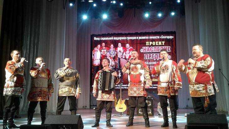 Брянский ансамбль «Ватага» с аншлагом выступил в Башкирии