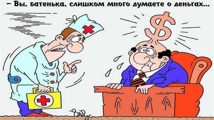 Сотрудникам подведомственных структур запретят принимать подарки