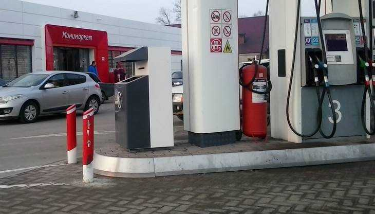 Самый дорогой бензин в Брянске оказался на АЗС «Лукойл»