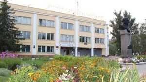 Брянцы отозвали подписи в уведомлении о митинге в поддержку Хуцишвили