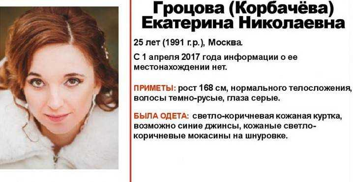 В Брянске начали поиски пропавшей молодой матери