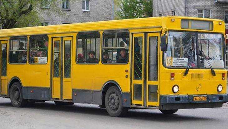 В Брянске продлили маршрут автобуса №13