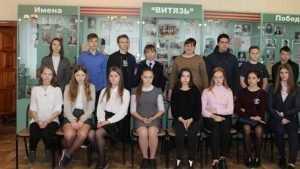 Брянские школьники побывали на уроке «Семейная память войны»