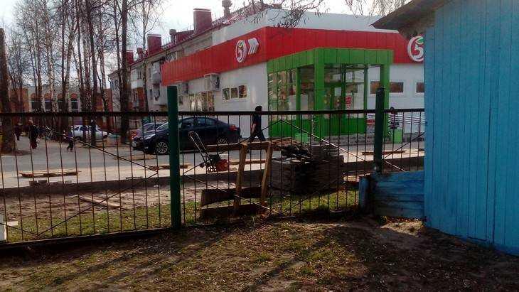 В брянском городе Сельцо начали газовую атаку не детский сад