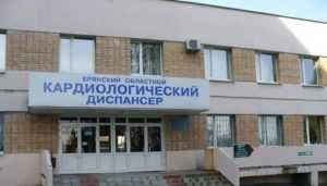 Брянские антимонопольщики защитили кардиодиспансер