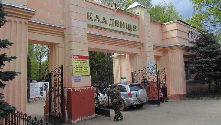 На Центральном кладбище Брянска закрыли проезд через главные ворота