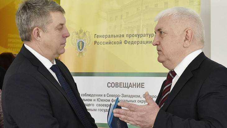 Брянский губернатор и прокурор помогут вернуть бизнесу 556 миллионов