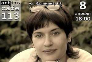 В Брянске пройдет благотворительный концерт «Лена, живи!»