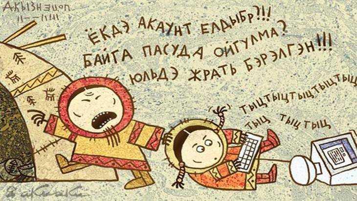 На страницах брянского издания нашли разжигание социальной розни